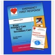 Kursas Emergency First Response (pirma pagalba)